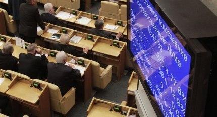 Регионы просят правительство отменить мораторий на пересмотр кадастровой оценки