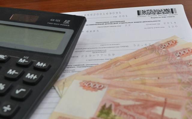 Местные власти смогут оспаривать кадастровую оценку в суде