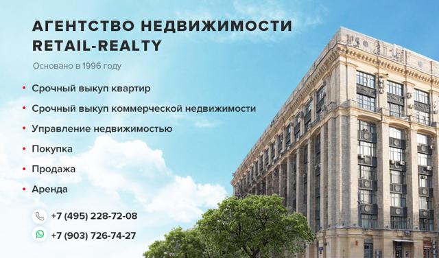 Год аренды жилья по цене айфона
