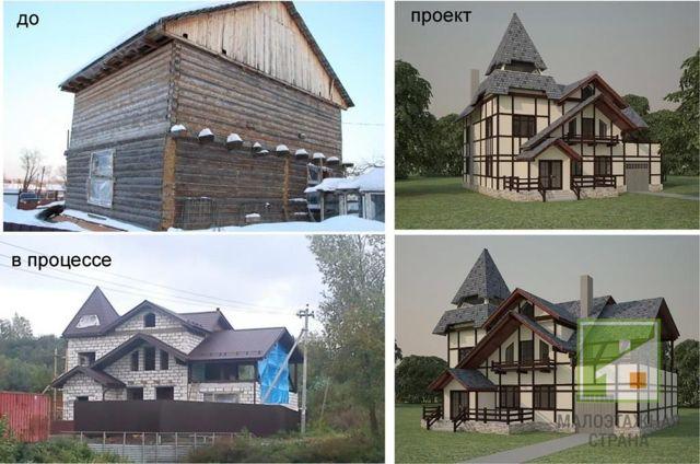 Что лучше – ремонтировать частный дом или сносить?