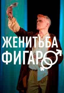 В Петербурге летом вырастут коммунальные платежи