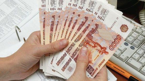 Кредитная амнистия может ожидать россиян в 2020 году