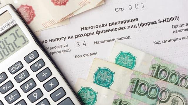 Налоговая напоминает об уплате имущественных налогов до 1 декабря