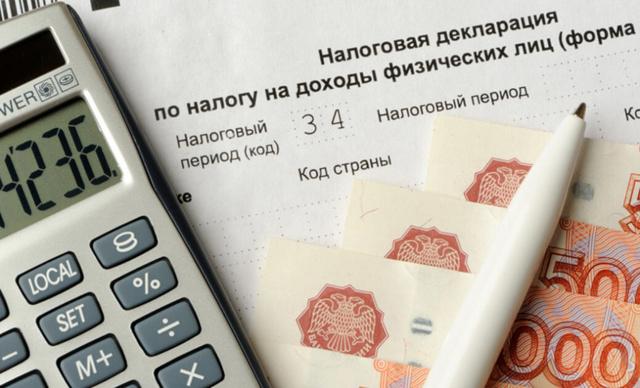 Могу ли я получить налоговый вычет за мужа?