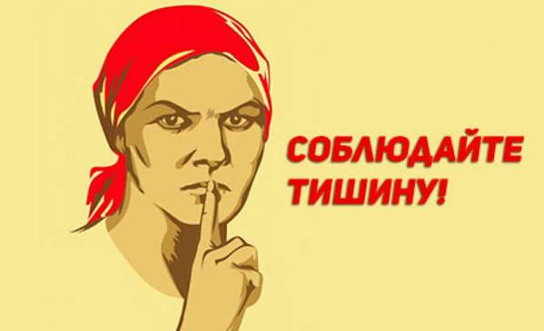 В Петербурге изменят «часы тишины»