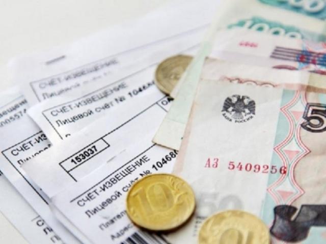 Госдума рассмотрит законопроект о компенсации за ЖКУ для малоимущих