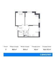 В Москве 40% квартир в новостройках — 1-комнатные