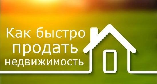 Как снять квартиру: 15 полезных текстов