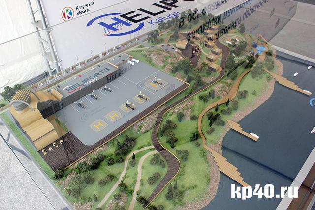 В Калуге строится туристический комплекс с вертолетными площадками