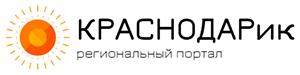 Жилье в Сочи подорожало на 15% за год
