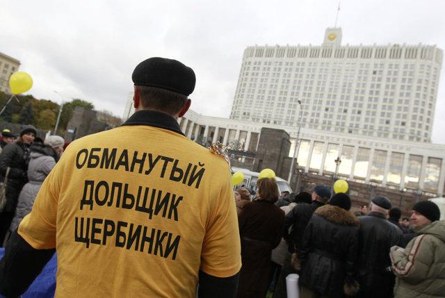 Госдума одобрила закон о защите добросовестных покупателей жилья
