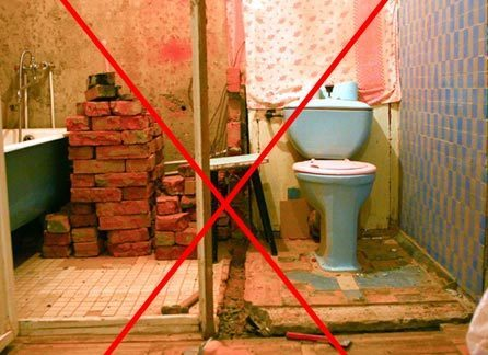 Можно ли восстановить стену между туалетом и ванной без согласований?