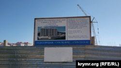 Власти Севастополя препятствуют вводу 3 жилых домов без причин