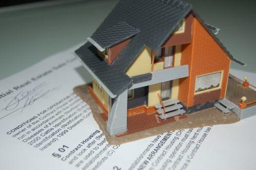 Мне подарили долю дома. Какие налоги я должна заплатить?