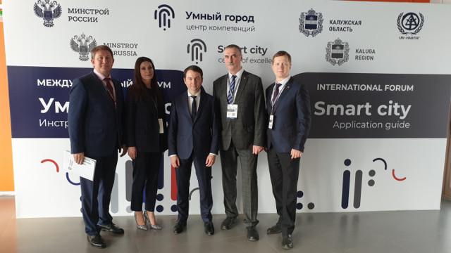 На Урале появится первый в России «умный город»