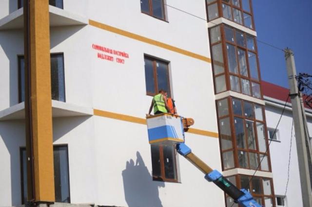 В Краснодаре жильцы самостроя пытаются предотвратить снос