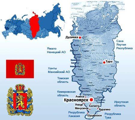 25% россиян готовы сменить место жительства