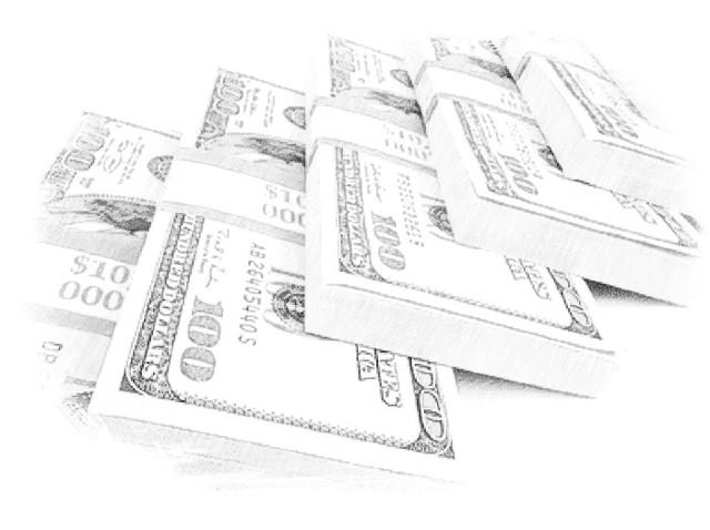 Банки продадут долги граждан им самим