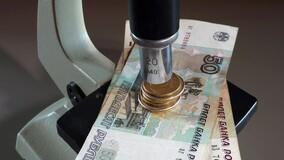 Комиссию при оплате коммуналки могут отменить