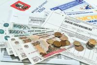 В России вырастет плата за коммунальные услуги