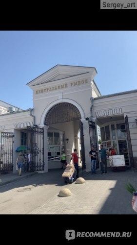 В Ростове-на-Дону построят крупный ТЦ на месте старого кинотеатра