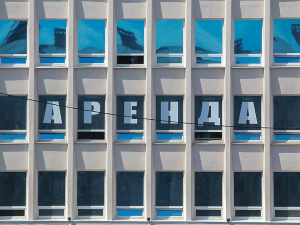 Почему в Петербурге запретили субаренду городской недвижимости