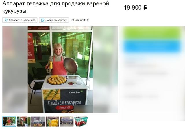 В Петербурге предлагают ввести единые правила размещения для киосков