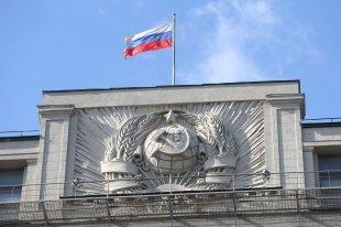 В России 500 млн кв. м жилья надо снести или реконструировать