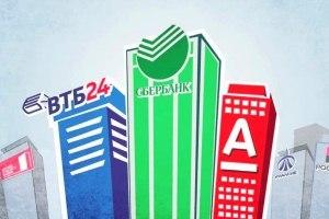 Минстрой предложил государству субсидировать ипотеку