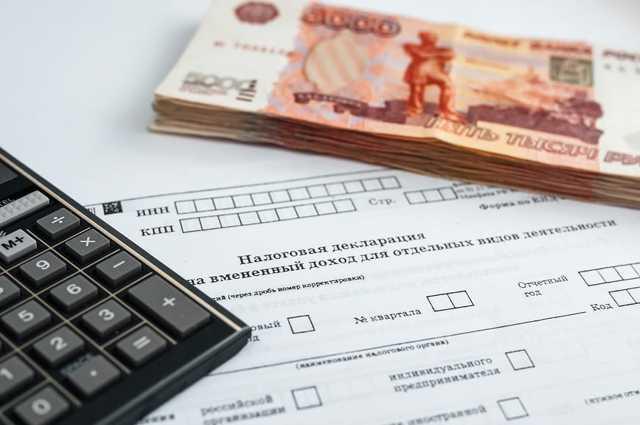 Госдума уточнит принцип начисления имущественного налога