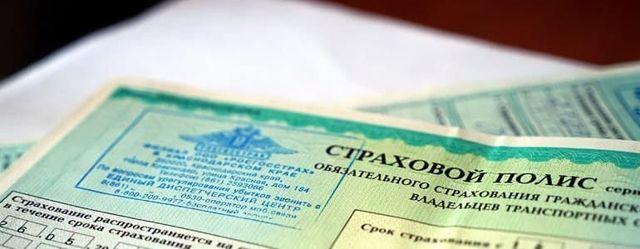 За половину 2019 года россияне застраховали имущество 23 млн раз