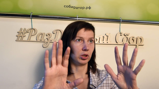 Каждый девятый россиянин не сортирует мусор и не планирует начинать