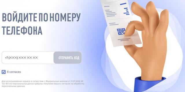 Россияне смогут выбирать метод начисления коммунальных платежей