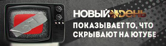 Россияне недостаточно обеспечены жильем