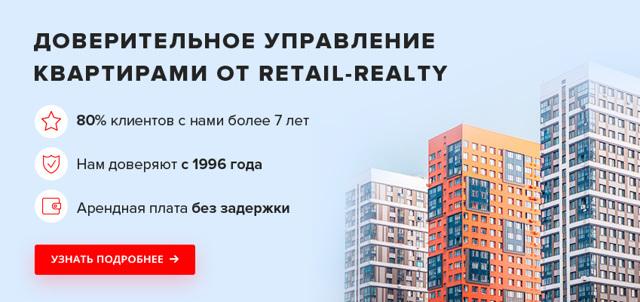В Москве спрос на аренду квартир на 20% больше, чем предложение