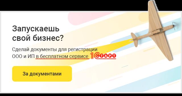 Путин подписал закон о налогообложении самозанятых