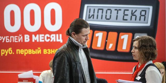 Ипотечный рынок России может вырасти почти на четверть в 2017 г.