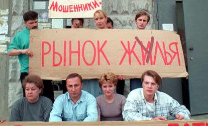 В России большее количество граждан получит статус обманутых дольщиков