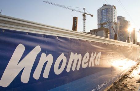 Президент Путин предложил снизить ставку по ипотеке для отдельных категорий граждан