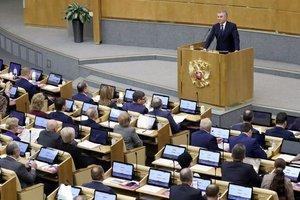 Законопроект о снижении сборов с должников по ипотеке прошел второе чтение