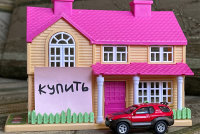 Минстрой предложил разрешить оплату ДДУ жилищными сертификатами