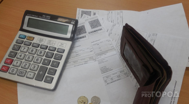 Депутаты предлагают изменить принципы расчета за услуги ЖКХ