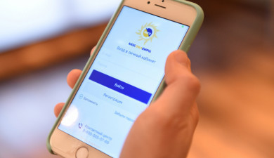 Еще в 27 регионах стало возможно платить за ЖКХ по интернету