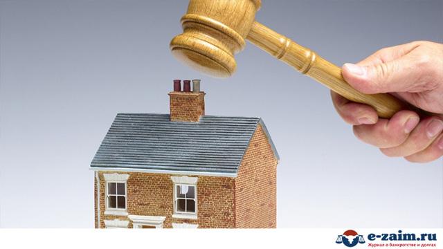 Покупка квартиры на аукционе: выгода или проблема?