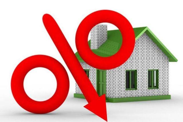 ⅔ заявок на ипотечную компенсацию многодетным удовлетворили