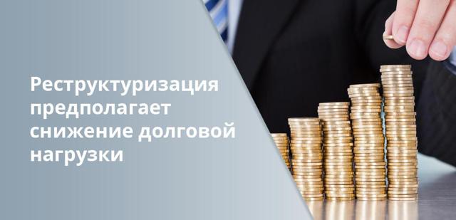 Процедура банкротства физических лиц может стать проще