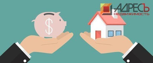 Как влияет на недвижимость ключевая ставка ЦБ?