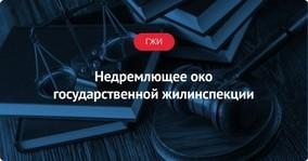 Госдума утвердила новые штрафы за ненадлежащее обслуживание лифтов