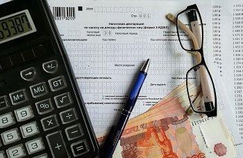 Как оформить налоговый вычет, если живешь в другом городе?