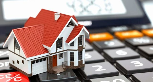 Как оспорить кадастровую стоимость участка и дома?